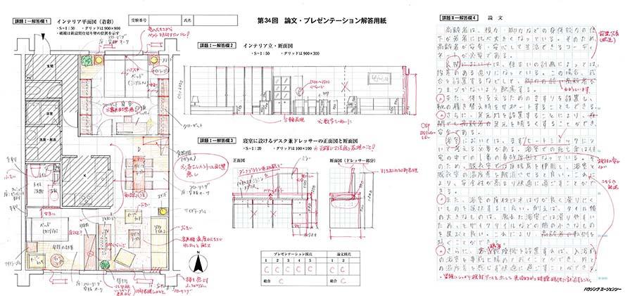 misamoshi322