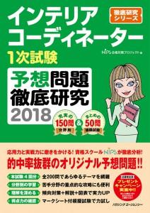 6月21日より発売!